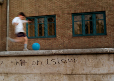 "Graffiti at the Iranian Artists' Organization in Tehran reads: ""Shit on Islamic Republic."""